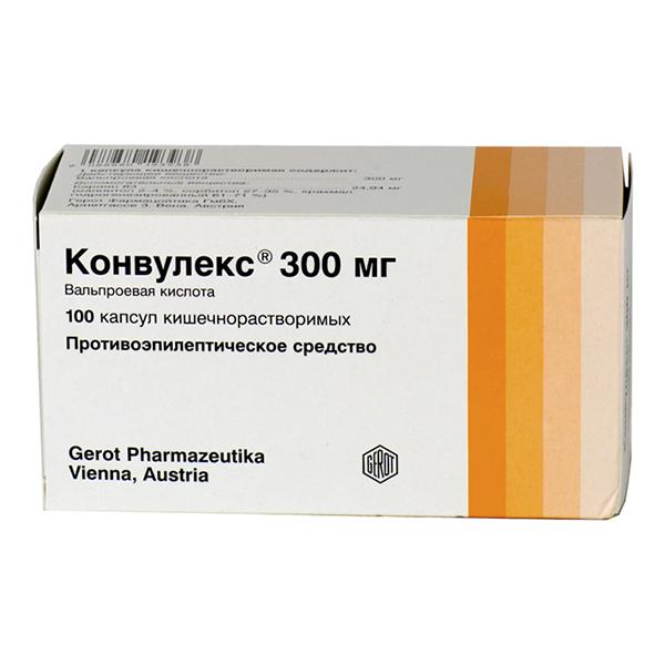 гликолевая кислота купить в аптеке цена спб