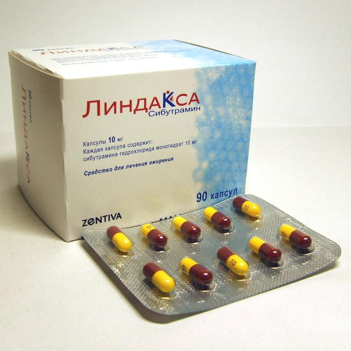 Лекарства для похудения при ожирении