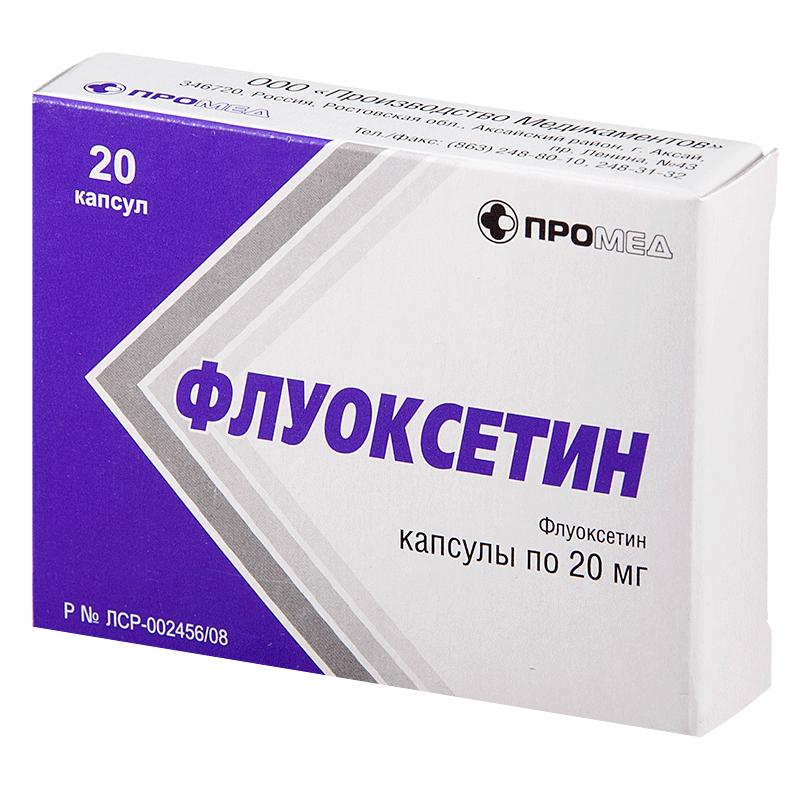 капсулы флуоксетин для похудения