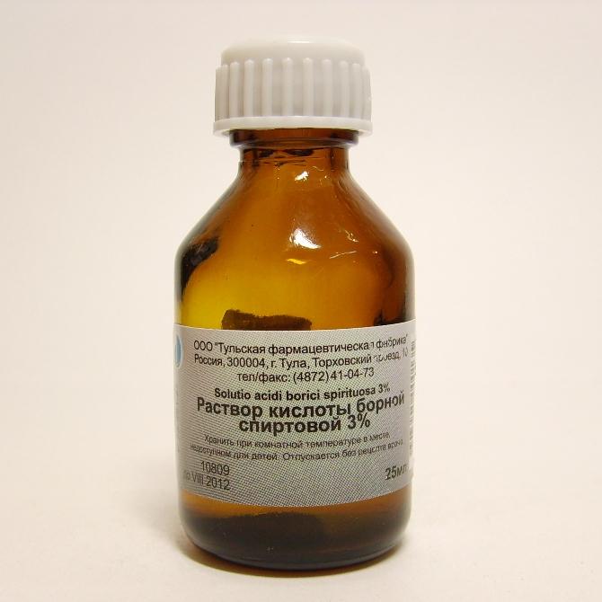 гликолевая кислота где купить аптека