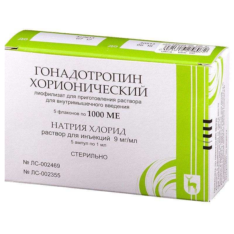 Гормон гонадотропин для похудения